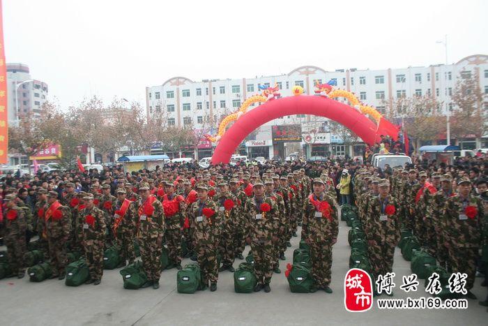 新兵入伍照片_09年欢送新兵入伍照片_博城茶座