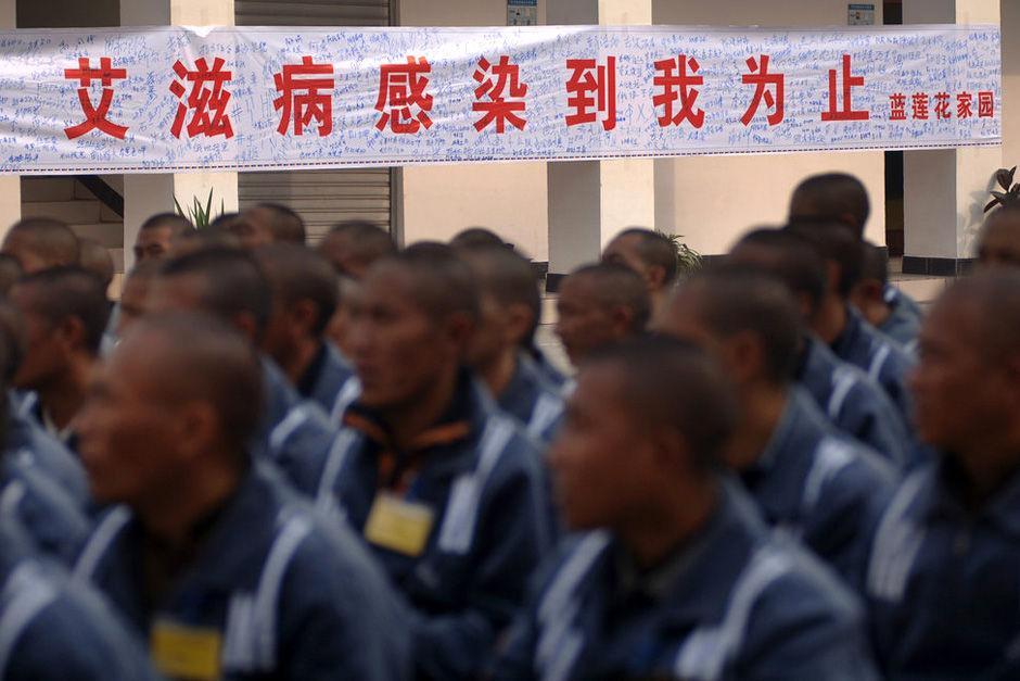 献给世界艾滋病纪念日 灌水专区