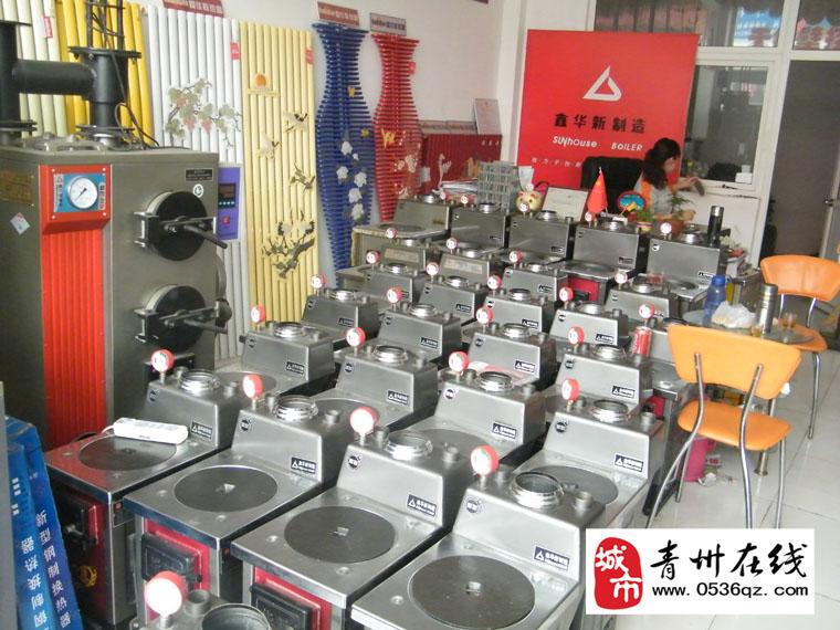 华新采暖炉图片 华新采暖炉,鑫华新家用采暖炉价格