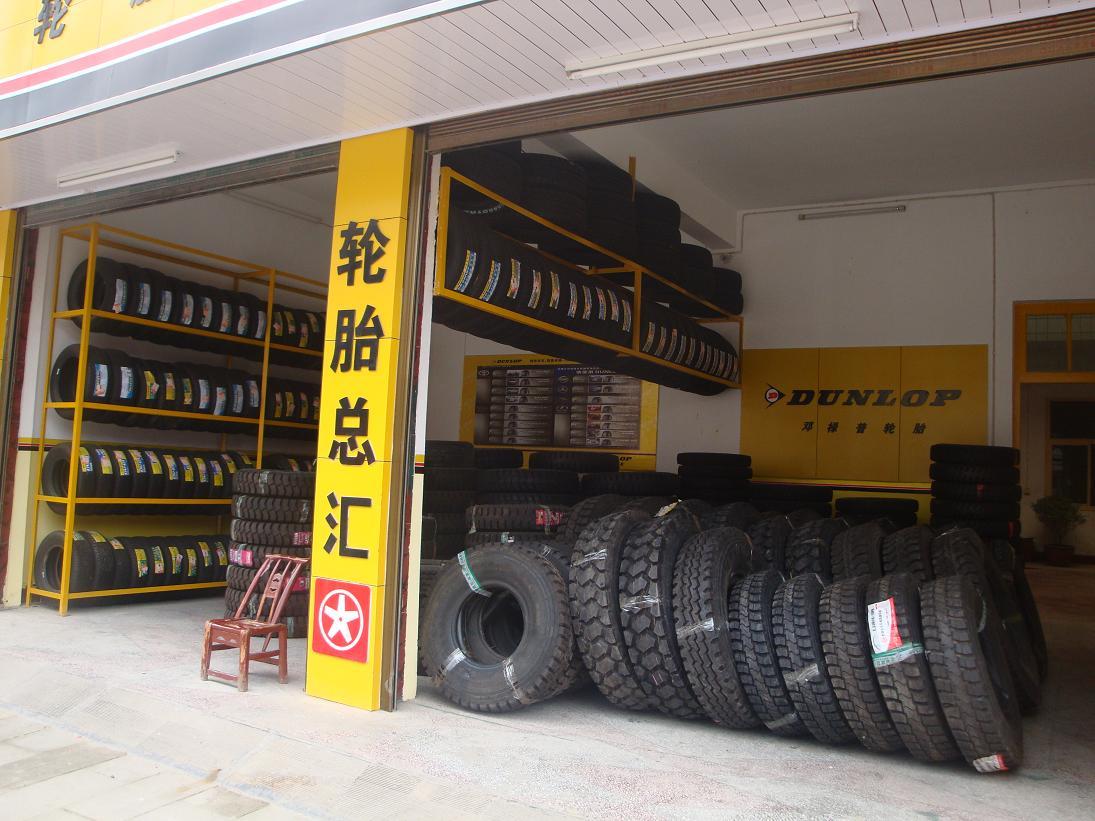 轮胎门面装修图片