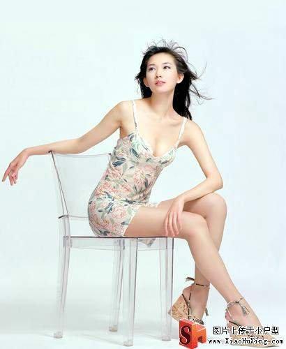 林志玲-写真美腿