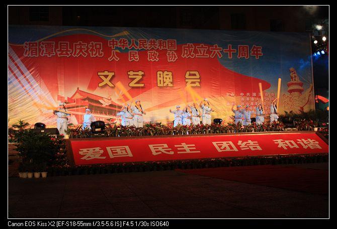 幼儿园国庆节主题版块图片