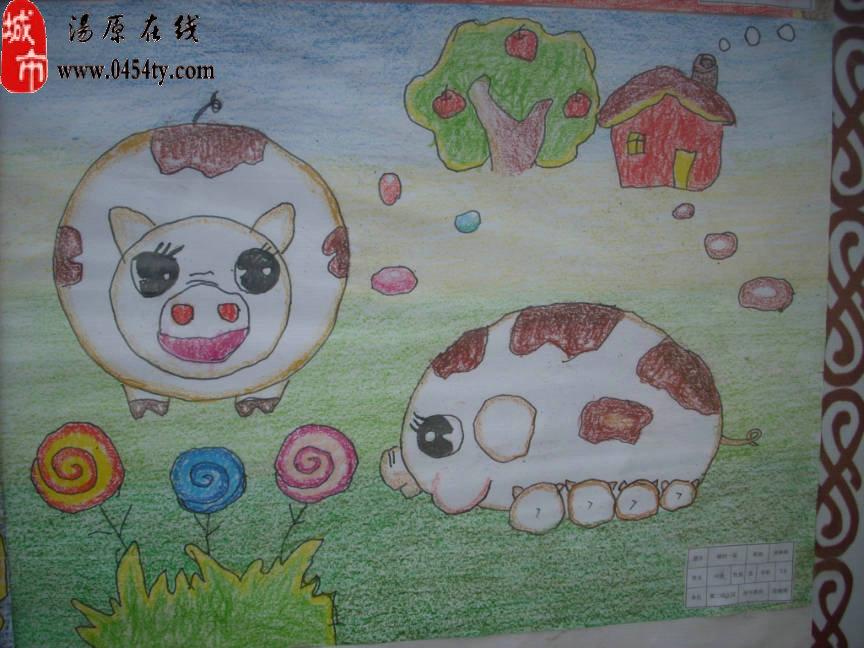 儿童探险幼儿园游戏