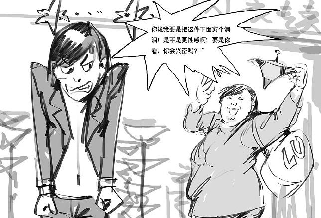 动漫 简笔画 卡通 漫画 手绘 头像 线稿 644_439