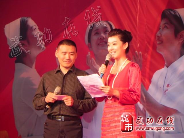 刘芳:陕西电视台秦之声栏目主持人 张武宏:著名笑星.国家一级演员图片