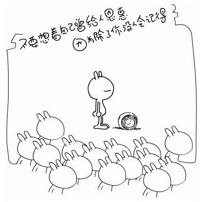 手绘图 爱情语录