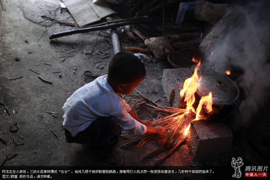 6岁儿童独自生活让人大千世界图片