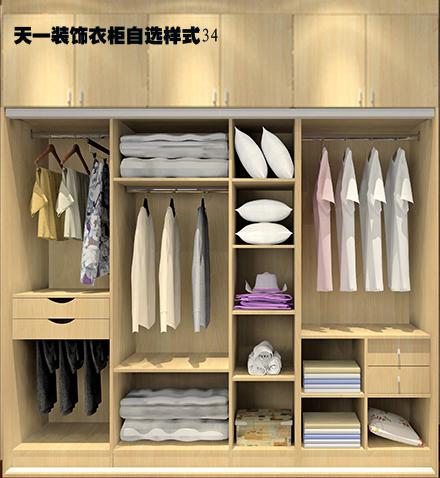 最实用衣柜内部结构,移门衣柜内部结构图纸,整体衣柜内部结