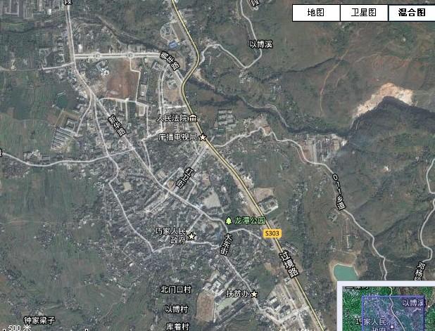 巧家县的卫星地图_巧家美景_巧家论坛