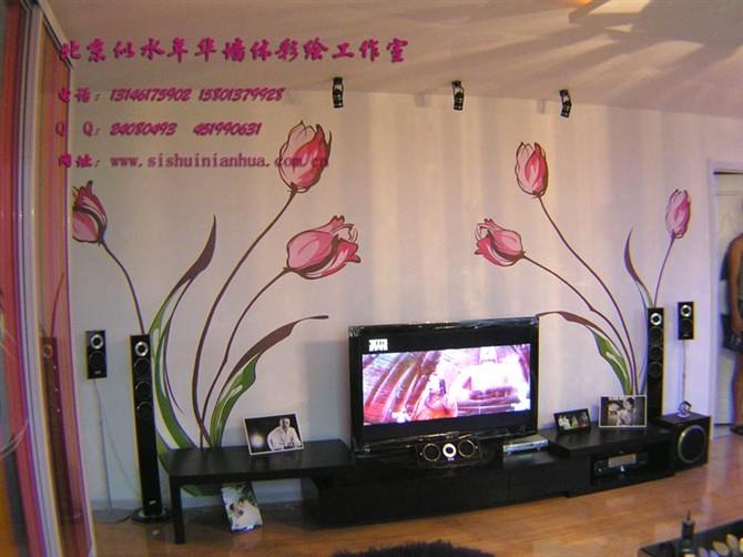 冬季室内墙体彩绘