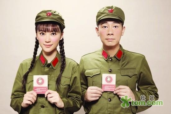 陈小春应采儿军装结婚照