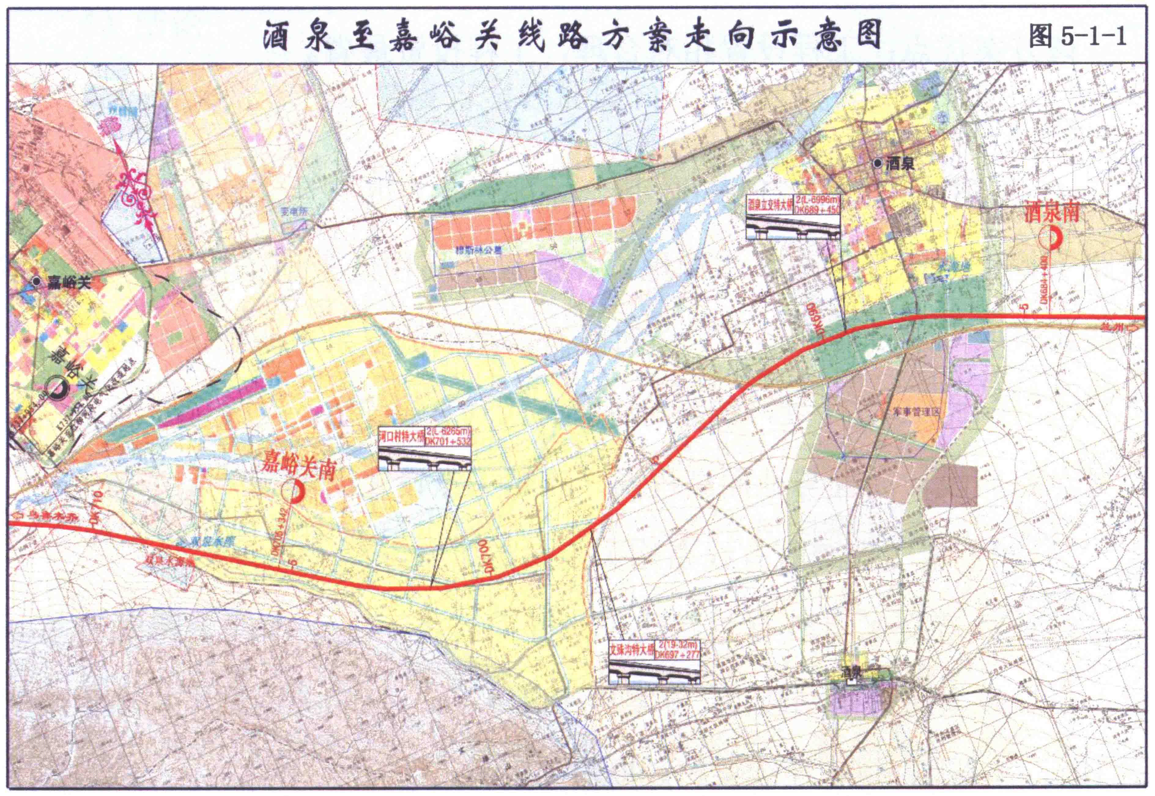 兰新二线嘉峪关南站站前广场及道路附属配套工程立项