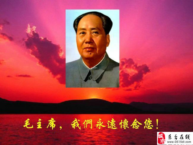 《原创》夏雪相识是缘全体圈友、纪念伟大的领袖、毛主席诞辰120周年【FLAISH音画】 - 夏雪 - 大家好!欢迎您走进夏雪的情感音画空间
