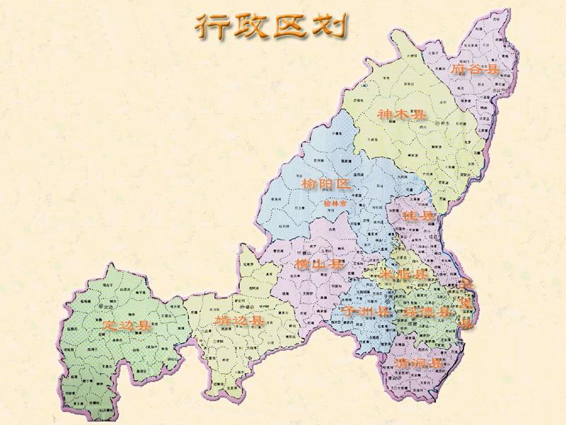 靖边地图高清地图