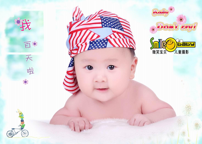[原创]宝宝大赛-赵坤(百天宝贝)小帅哥