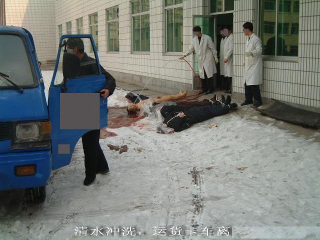 中国 死囚/登录/注册后可查看大图