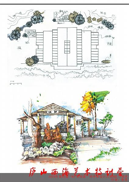 庐山西海艺术特训营手绘作品