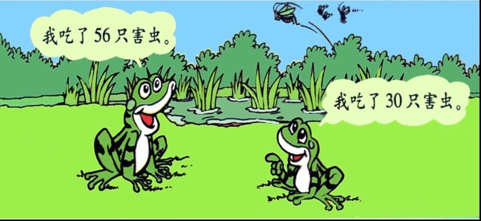 一年级数学《青蛙吃害虫》课堂实录_小数资源