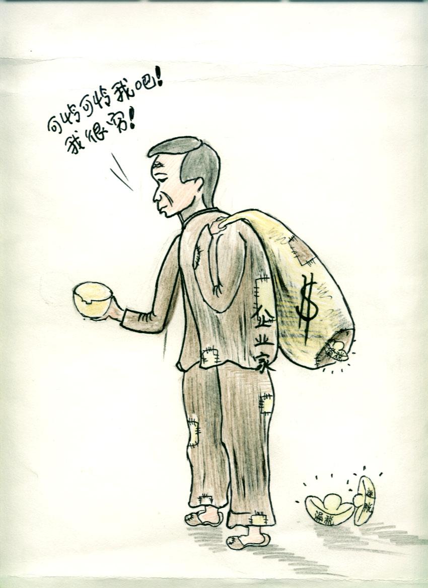 (漫画漫画:反网络v漫画图片)邪教阿拉蕾下载图片