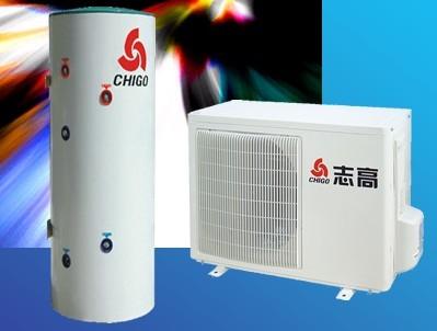 主题: 志高空气能热水器于都专卖店