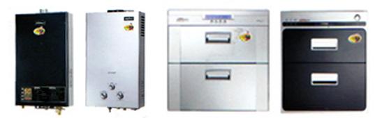 保洁柜,电热水器