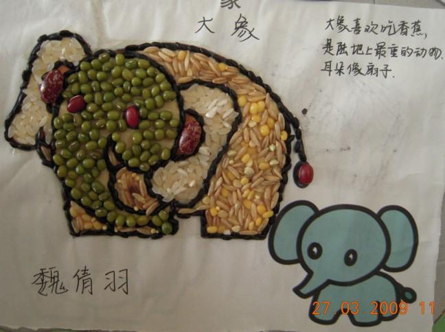 豆贴画小动物主题