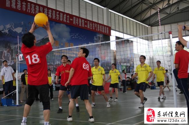 气排球比赛竞赛规则_趣闻杂谈