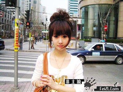 非主流美女论坛图片_盂县论坛图片