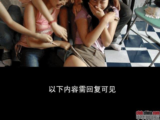 暴笑!很有趣(这张图在台湾笑死了9999人)_开心
