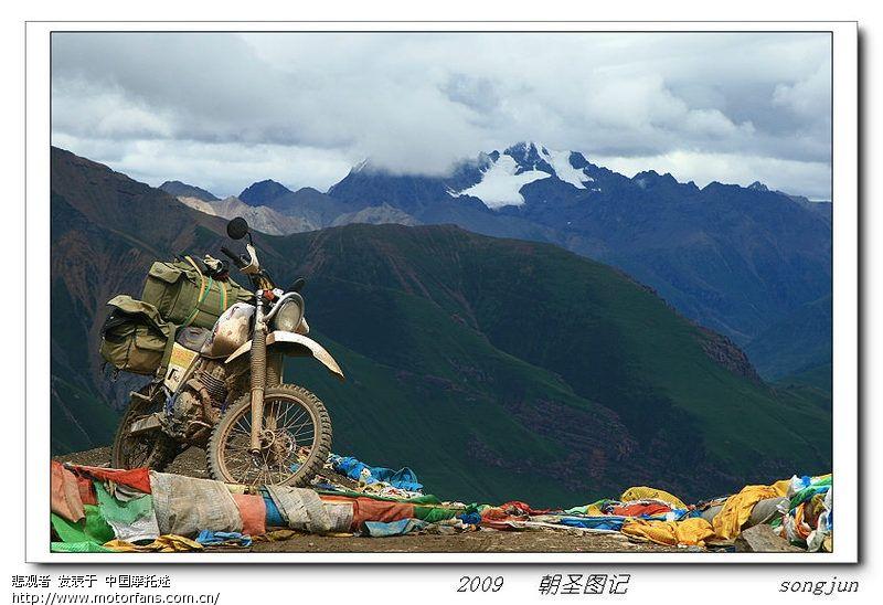 骑摩托车旅行 塞外骑行俱乐部 凌源论坛