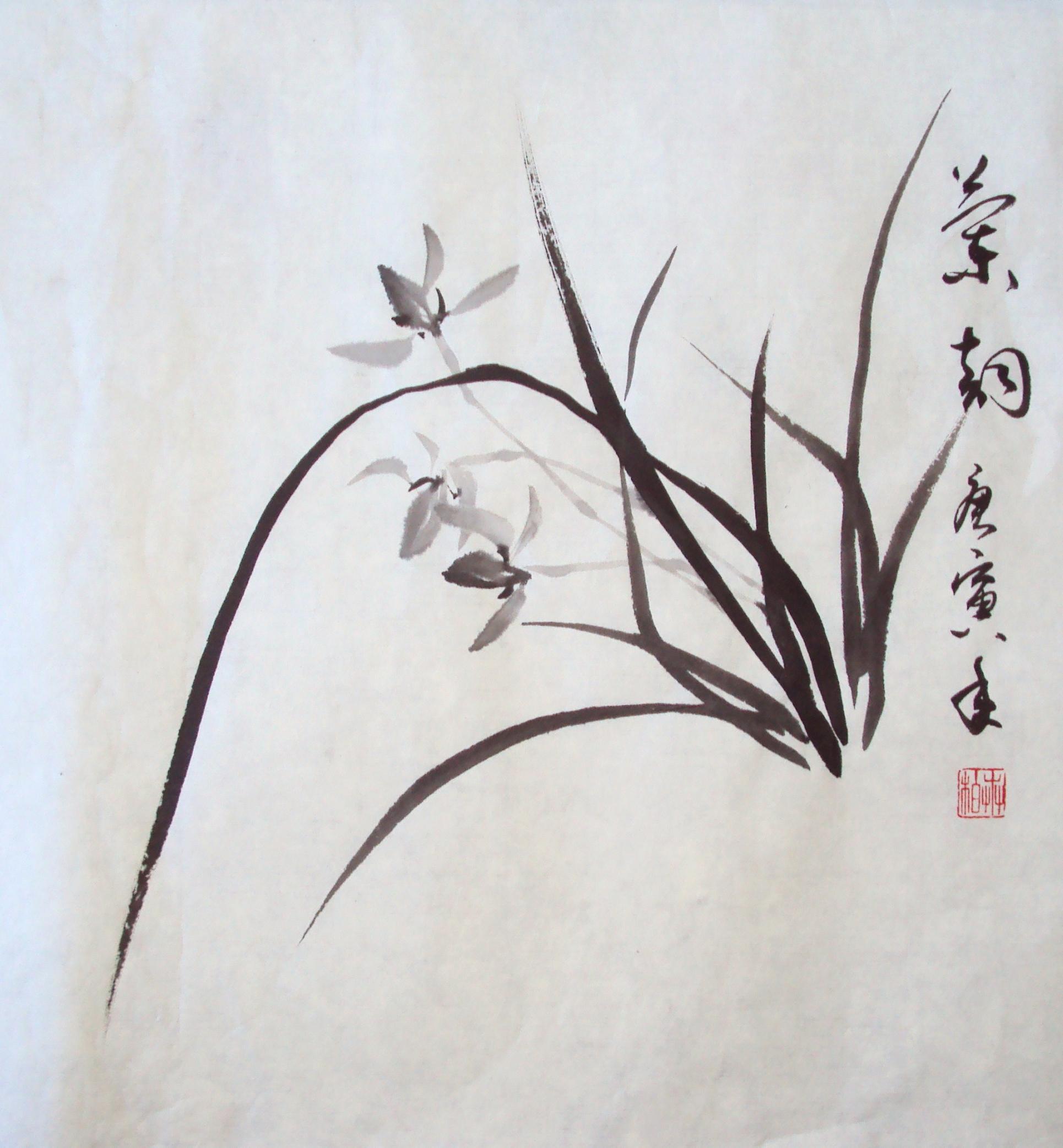 郑板桥国画竹子 清郑板桥(16931765)竹