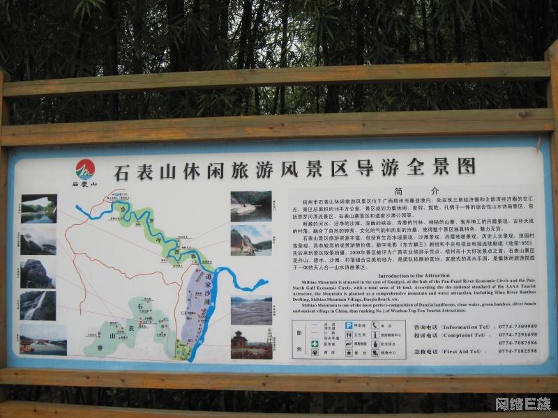 广西藤县旅游网-藤县石表山风景区(图片/视频)