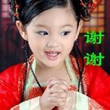 贡江儿女QQ群聊天的搞笑图片论坛图片_于都