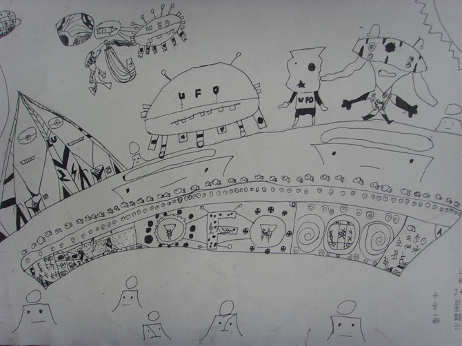 三穗小娃娃牛!牛!牛!-世界儿童画(展览)大赛