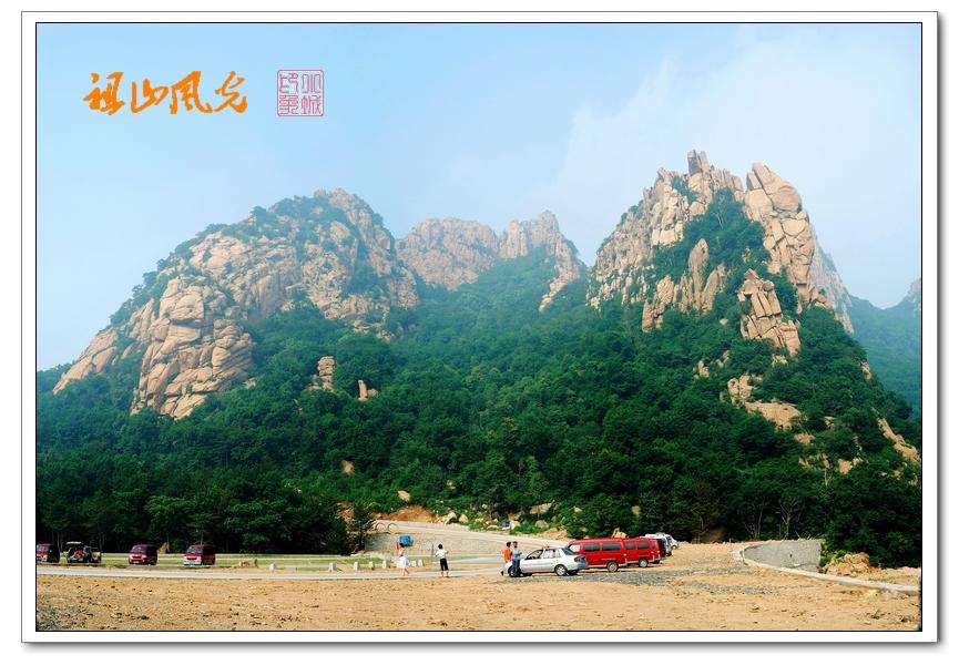 2010年7月24日拍于秦皇岛祖山风景区