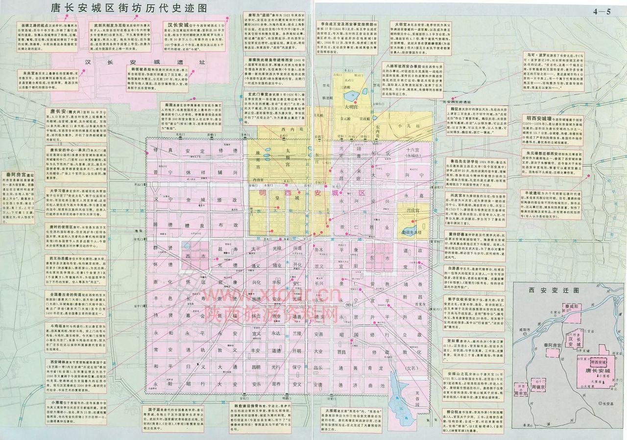 [贴图]唐长安城