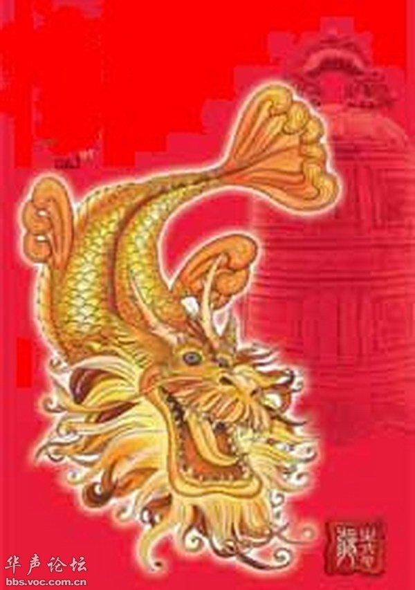 中国 神兽/中国古代神兽大全_天涯博客_有见识的人都在...