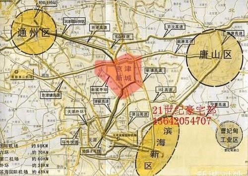 华北电网地理接线图