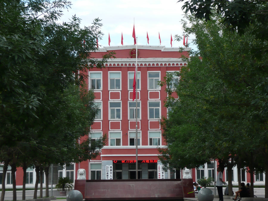 www.fz173.com_舟曲县政府。