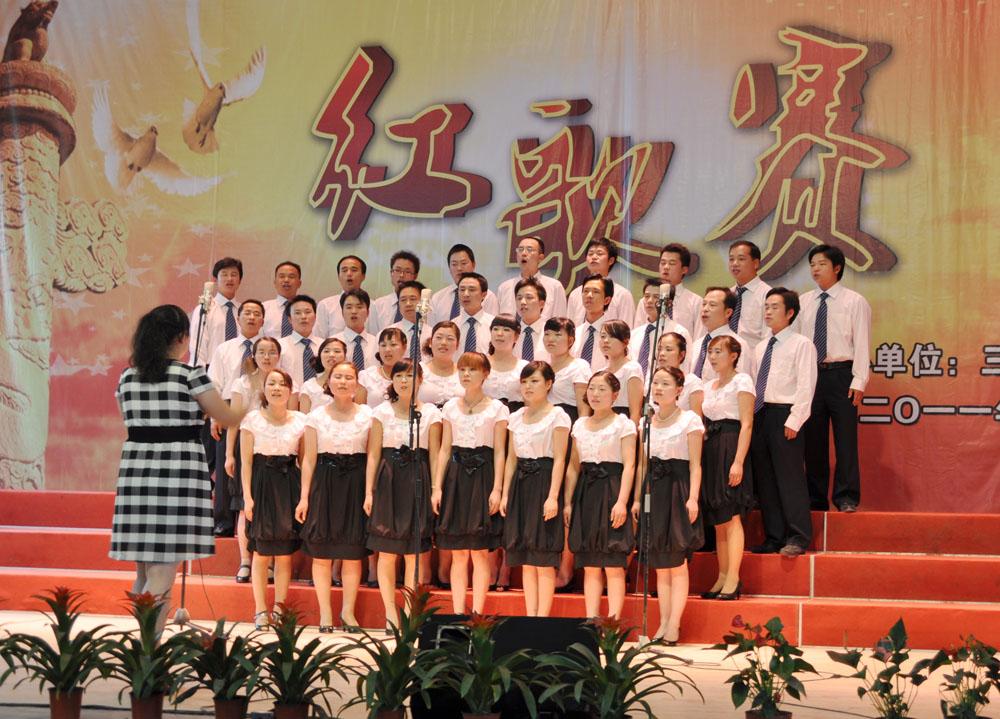 良上乡中心小学红歌合唱队演唱:《歌唱祖国》《同一首