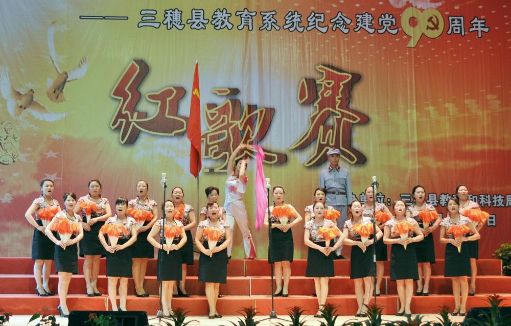 某某市示范幼儿园红歌合唱队演唱:《映山红》《娘子军连歌》