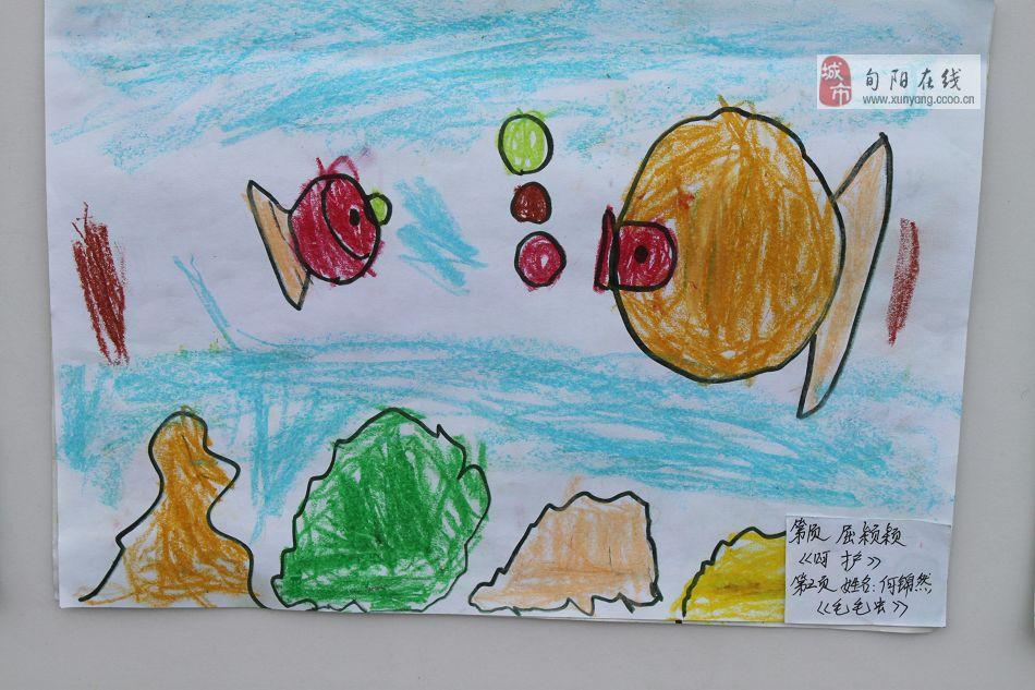 [分享]二幼幼儿画展 蒙小班幼儿作品