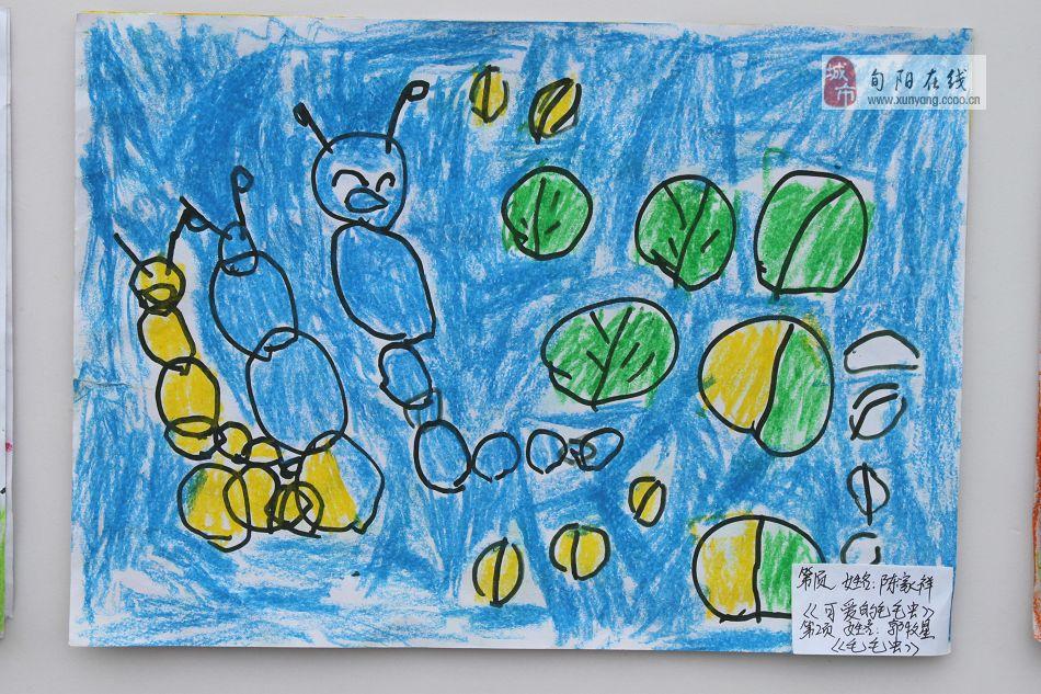 幼兒園小班畫展設計意圖