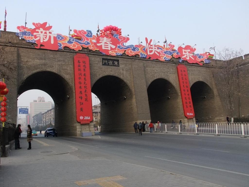 图说西安城墙城门