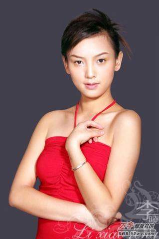 让梦想飞 中国最牛人 美女主持人 李晓峰