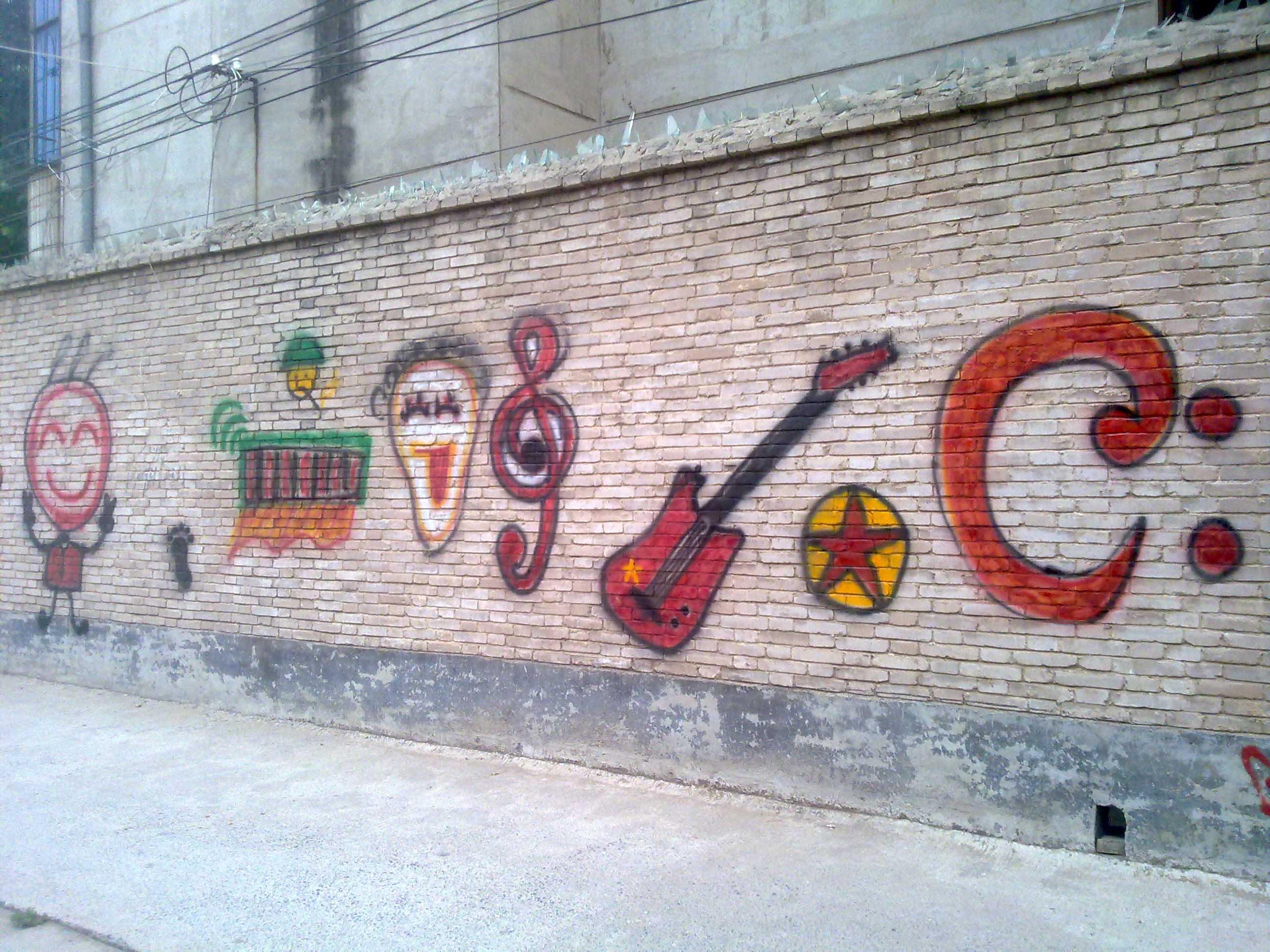 幼儿园主题墙盆花