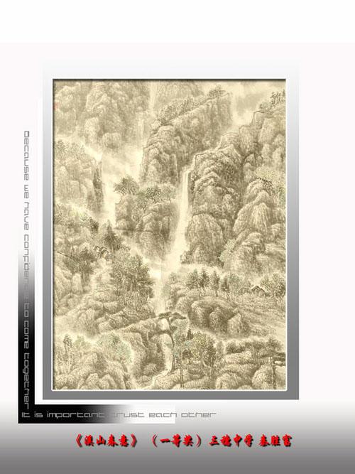 """家乡美""""为主题的师生绘画作品比赛,各中小学(幼儿园)共选送教师作品86"""