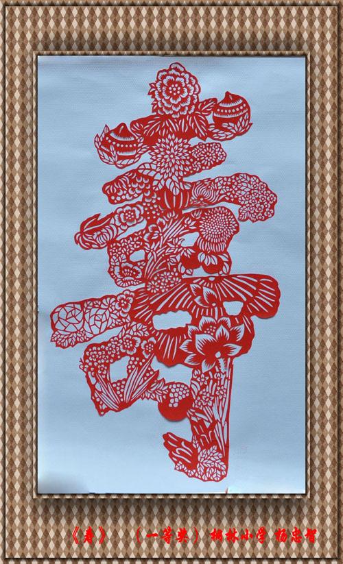 祖国好家乡美 三穗教师绘画作品欣赏