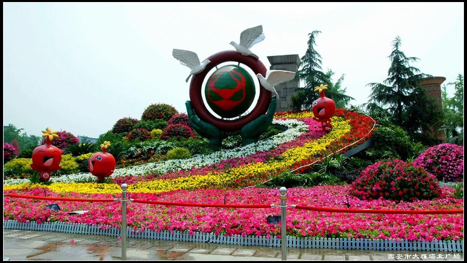 [原创]西安大雁塔北广场——风景随拍