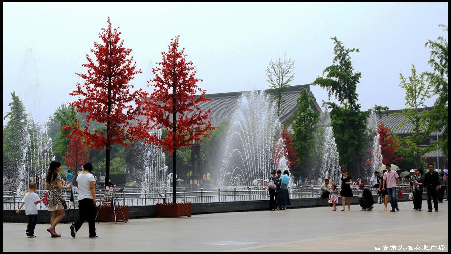 主题: [原创]西安大雁塔北广场——风景随拍